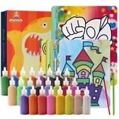 沙畫兒童 彩沙手工製作彩砂畫填色男孩女孩填充彩色沙子沙細套裝 潮流時