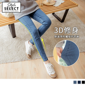 《KG0474》芭蕾舞褲-3D立體剪裁彈力牛仔窄管褲 OrangeBear