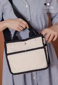 A-SO-BI韓系-方型帆布小包(手提/肩側斜背)【R30076-04】