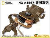 國家地理 NG A4567 非洲系列 小型單肩後背包 相機包 正成公司貨 1機1鏡 平板 A5000 A6000 EM10