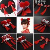 古裝中國風流蘇真兔毛球頭飾兒童寶寶過新年女發飾夾紅旗袍漢服唐 蓓娜衣都