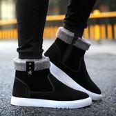 韓版雪地靴男冬季保暖加絨男鞋潮流高筒短靴男士馬丁靴棉鞋男棉靴 好再來小屋