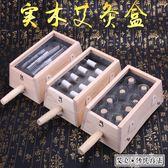 弧形八柱艾灸盒8針八孔木制溫灸器具弧貼合肚子腰腹部婦科八髎穴