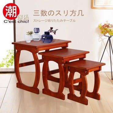 【C est Chic】心之芳庭木質三套桌