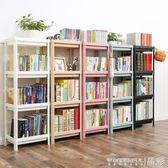 書架 簡易書架落地架臥室架子小書架省空間學生宿舍書櫃置物架收納層架 晶彩生活