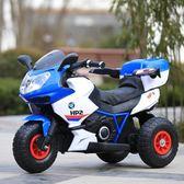 兒童電動摩托車三輪車1-3-6歲寶寶雙人可坐充電小孩玩具車遙控車