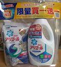 日本 P&G Ariel 超濃縮洗衣精組...