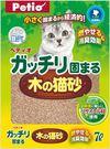 PetLand寵物樂園《日本Petio》環保木砂Ag+銀離子木屑砂 - 7L / 吸水強貓砂