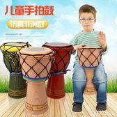 手拍鼓玩具幼兒園非洲鼓男孩麗江手鼓樂器初學者女孩兒童演奏鼓教   XY3397  【KIKIKOKO】