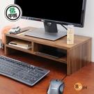 桌上架 收納櫃《百嘉美》工業風低甲醛防潑水雙層螢幕架/桌上架