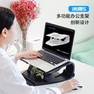 游戲筆記本電腦散熱器底座桌面增高支架頸椎托架15.6寸17靜音排風