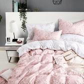 【金‧安德森】精梳棉《淺淺柔情》兩用被床包四件組 (標準雙人)