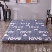 全棉加厚床墊1.2m床褥子可折疊打地鋪睡墊 學生宿舍單人0.9/1.0米 綠光森林