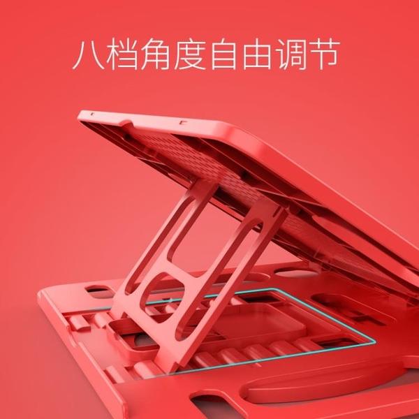電腦支架 筆記本電腦支架托架桌面增高頸椎手提折疊便捷式升降散熱架底座墊