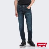 Levis 男款 511 低腰修身窄管牛仔褲 / 復古刷黃 / 彈性布料