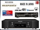 『日本製 Marantz ND8006 ...
