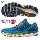 MIZUNO WAVE SKY WAVEKNIT 4 SW 男鞋 慢跑 4E超寬楦 ENERZY 藍【運動世界】J1GC203930