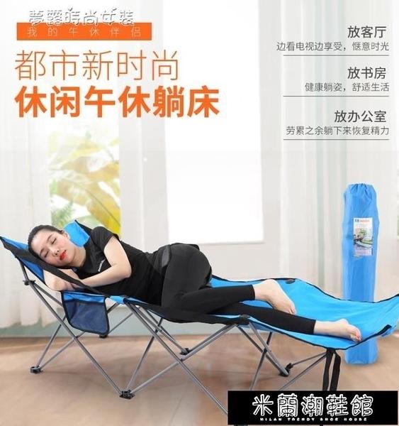 折疊椅 威野營折疊床單人床辦公室午休躺床加固易收納醫院陪護床折疊椅 618大促銷