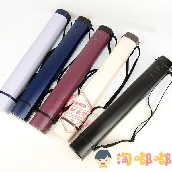 畫筒紙筒畫桶管a2收納筒伸縮塑料海報筒a1圖紙筒【淘嘟嘟】