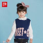 JJLKIDS 女童 甜美女孩開叉純棉針織背心(藏青)