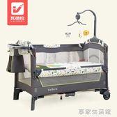 valdera便攜式可折疊嬰兒床多功能寶寶床bb床拼接大床新生兒搖床-享家生活館 YTL
