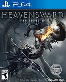 PS4 最終幻想 XIV:蒼天的伊修加爾德(美版代購)