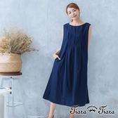 【Tiara Tiara】壓摺傘下擺無袖長洋裝(藍/綠)