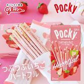 日本 Glico 固力果 Pocky 心型草莓棒 57.6g 草莓棒 草莓餅乾棒 餅乾棒 餅乾 Pocky棒 日本餅乾