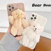 蘋果 iphone xs max xr ix i8 plus i7+ XS SE 腮紅熊 手機殼 全包邊 保護殼