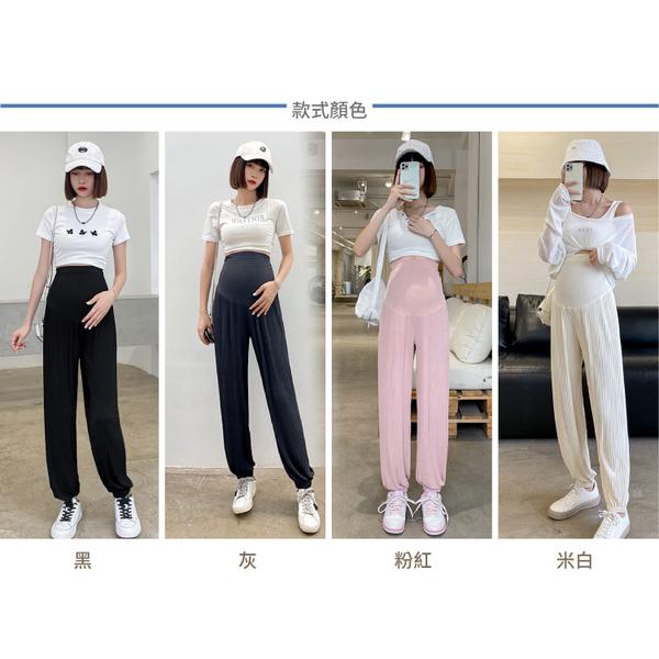 母嬰同室 夏季新款孕婦褲 百褶雪紡孕婦褲(可調扣)【BA0035】