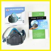 防塵口罩 防毒防塵防灰透氣粉塵可清洗工業用易呼吸車間灰粉面具