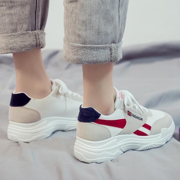 新款韓版運動鞋潮流男鞋百搭休閒板鞋夏季透氣老爹鞋潮鞋 露露日記