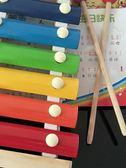 八音手敲琴幼兒童積木玩具1-2-3-5-6周歲寶寶動手音樂琴男女孩子