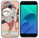 ✿ 3C膜露露 ✿ ZenFone 4 Selfie Pro (ZD552KL) {魚女*空壓立體浮雕軟殼} 手機殼 手機套 保護殼