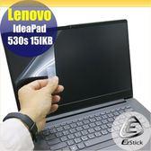 【Ezstick】Lenovo 530S 15IKB 靜電式筆電LCD液晶螢幕貼 (可選鏡面或霧面)