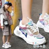 女童鞋夏季兒童休閑運動鞋時尚軟底透氣網鞋小白鞋【奇趣小屋】