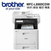 Brother MFC-L8900CDW 高速無線多功能彩色雷射複合機【抽 Dyson 頂級奢華家電組】