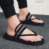 韓版潮流男拖鞋夏季外穿時尚人字拖男士沙灘涼拖夏天個性涼鞋室外 凱斯盾數位3C