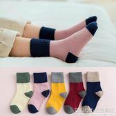 男童襪子  兒童純棉襪子秋冬寶寶中長筒襪1-3-5-7-9歲大中小男女童厚襪10-12 宜室家居