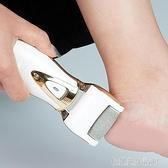 德國電動磨腳器修腳神器除老繭磨腳修腳器搓腳神器磨腳石 【年終狂歡】