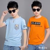 男童短袖t恤棉質兒童夏裝2019新款洋氣童裝中大童男孩韓版 aj11188『科炫3C』