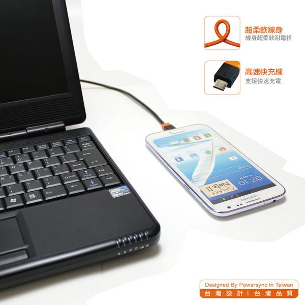 群加 Powersync Micro USB To USB 2.0 AM 480Mbps 安卓手機/平板傳輸充電線 / 1.5M 黑 (USB2-ERMIB150N)