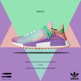 IMPACT Adidas x Pharrell Williams HU Holi NMD MC 菲董 炫彩 聯名款 AC7034