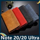 三星 Galaxy Note20 Ultra 復古格紋保護套 磨砂皮質側翻皮套 隱形磁吸 支架 插卡 手機套 手機殼