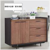 【水晶晶家具/傢俱首選】艾瑞克4 尺雙色黑鐵砂造型腳餐櫃 JF8406-2