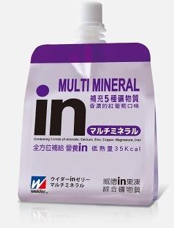 威德in果凍-綜合礦物質 (香濃的紅葡萄口味) -180g IN180RP