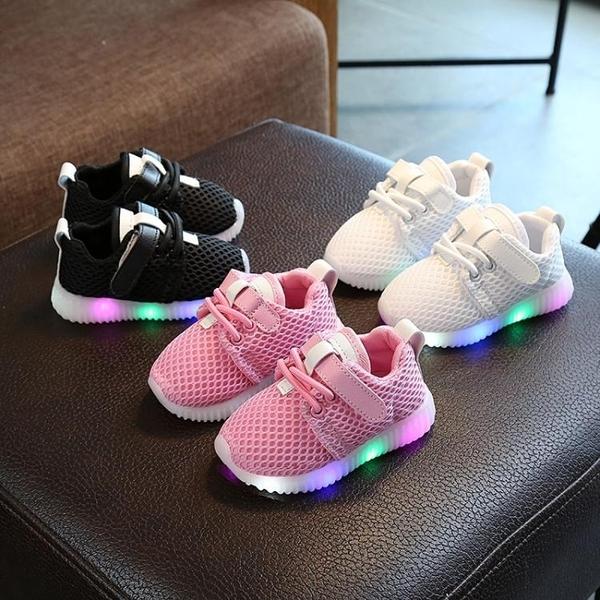 發光鞋-潮2021春秋童鞋亮燈寶寶男童鞋女鞋兒童運動鞋網鞋閃燈鞋發光兒童