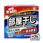 小蘇打+橘油酵素濃縮洗衣粉(800g/盒)