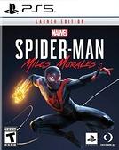 PS5 漫威蜘蛛人:邁爾斯摩拉斯(中文版)