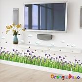 壁貼【橘果設計】花叢蝴蝶 DIY組合壁貼 牆貼 壁紙 壁貼 室內設計 裝潢